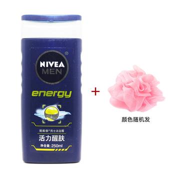 包邮正品 NIVEA/妮维雅 男士活力