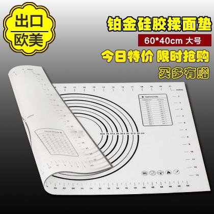 顶级铂金硅胶揉面垫 bevoza耐高温烘焙垫 玻璃纤维 防滑不粘 大号