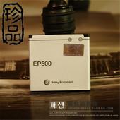 索爱X8电池 索尼U5i E15i WT19i SK17I U8i EP500手机电池