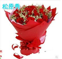 鲜花速递松原21朵红玫瑰3.8女人节武汉深圳南京上海北京配送花