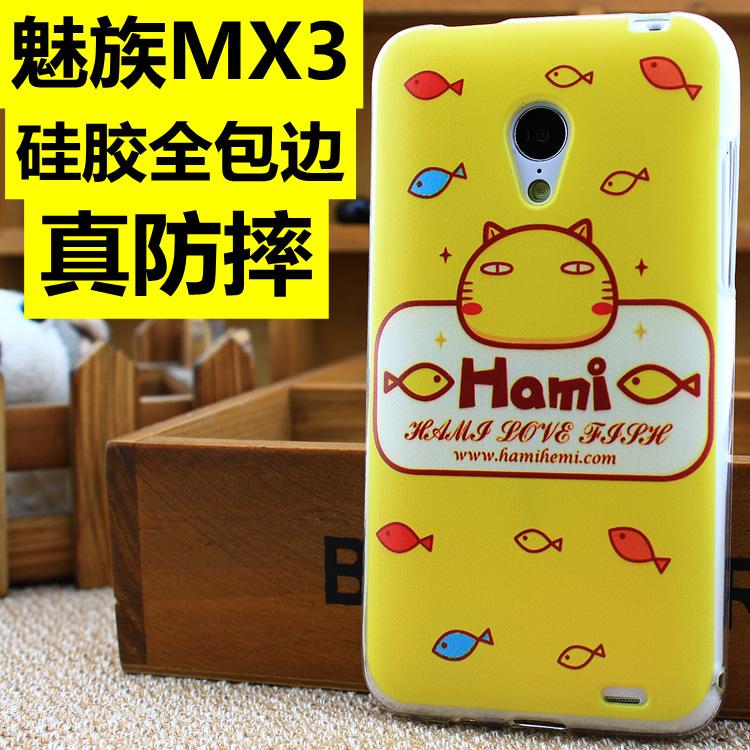 魅族mx3手机...