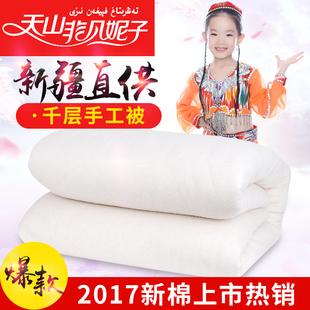 新疆棉被长绒棉花被芯手工被子棉絮棉胎垫被单人双人学生春秋冬被