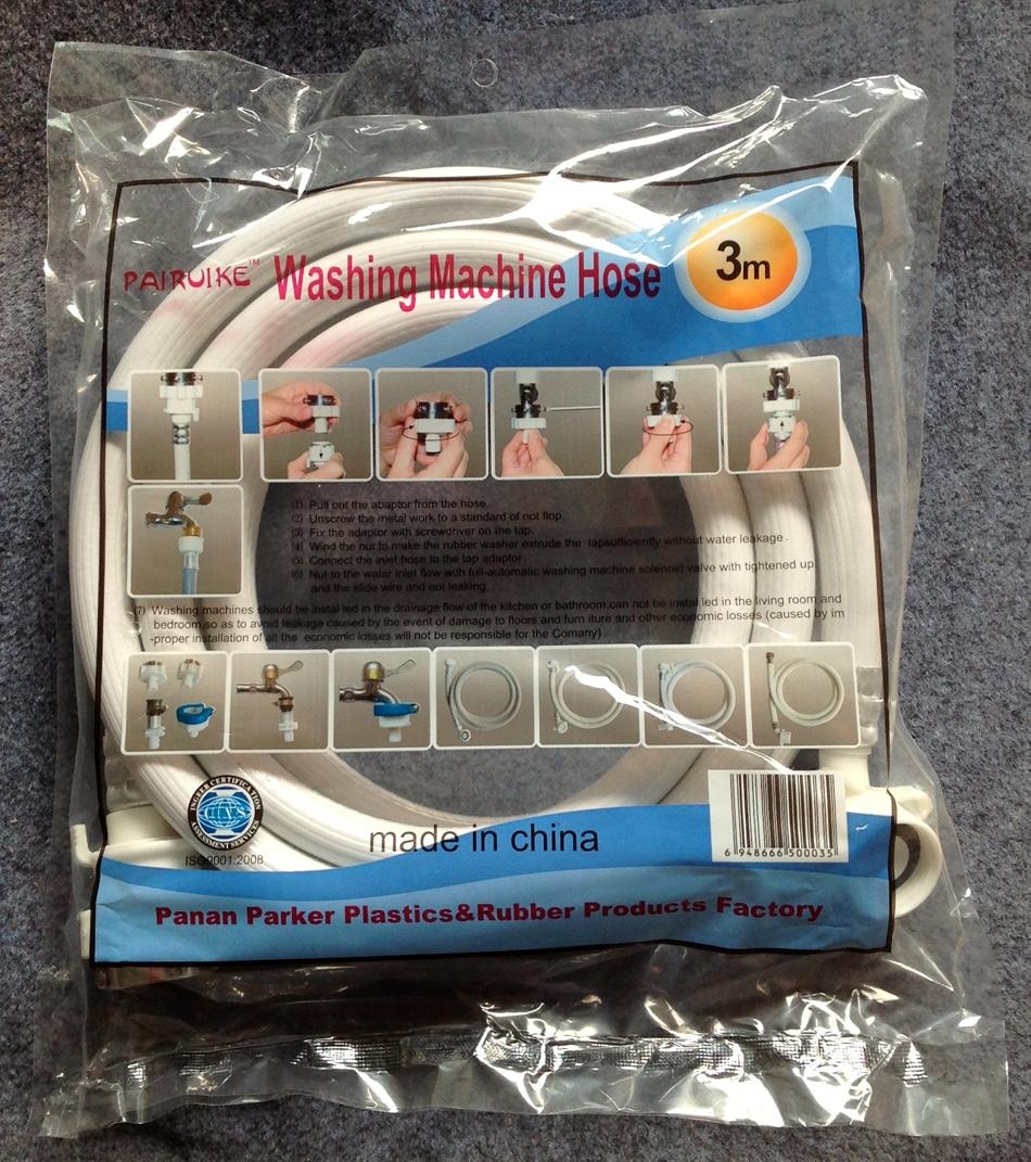 自动洗衣机进水管 上水管 洗衣机配件 洗衣机管 PVC管标准型