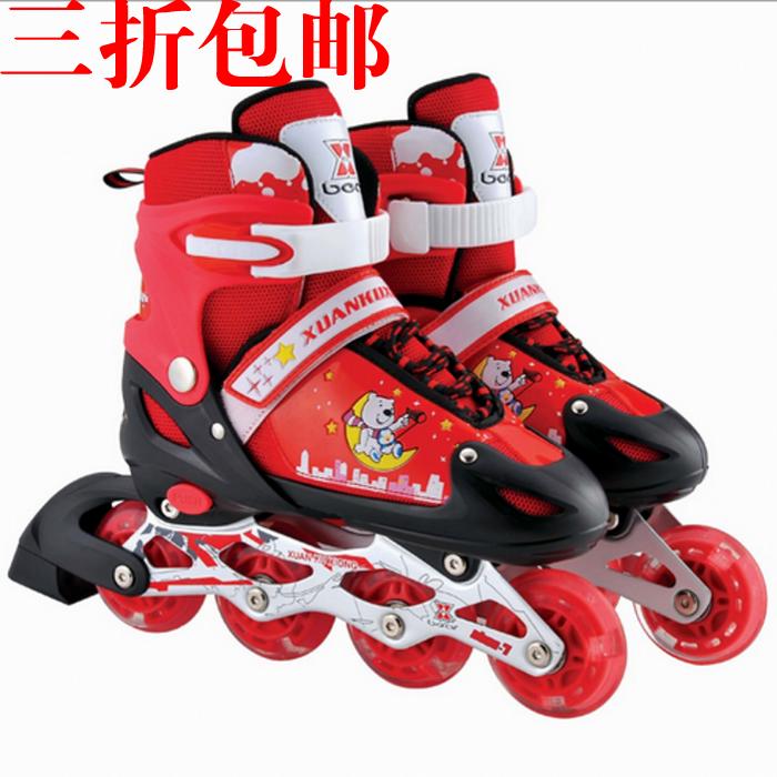 包邮炫酷熊溜冰鞋儿童全套装可调大小闪光直排男女轮滑鞋旱冰鞋