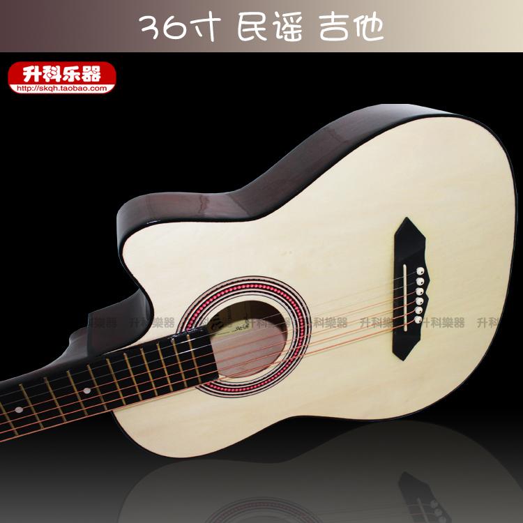 原木色36寸木吉他包邮促销特价缺角民族木吉他36寸练习琴当天发货