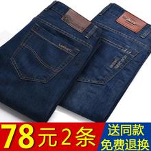 秋冬款中年牛仔裤男士高腰宽松直筒中老年人爸爸装40岁50加绒加厚