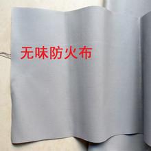 防火布阻燃布高温硅胶防火布电焊无味硅钛软连接风筒布