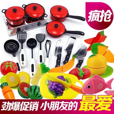 儿童过家家玩具切切乐切水果蔬菜套装组合宝宝切切看女孩1-2-3岁