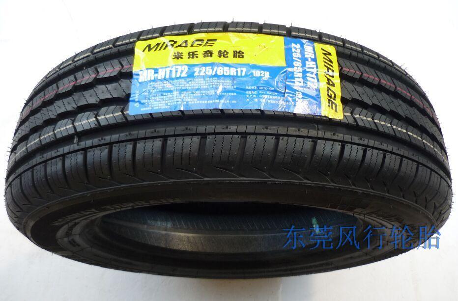 正品[轮胎 r17]215 50 r17轮胎价格评测 225 65