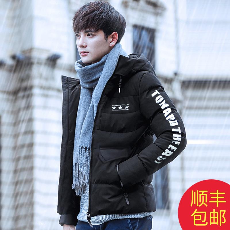 2016冬季男装棉衣森马外套青少年学生棉袄韩版大码加厚羽绒棉服潮图片