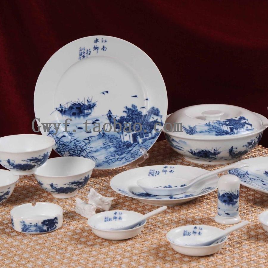 【景德镇红叶金品陶牌陶瓷】26头青花瓷器江南水乡餐具盘碗套装