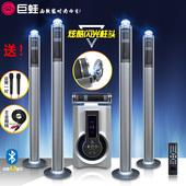 大功率环绕音响液晶电视 5.1家庭影院音柱带功放音响套装