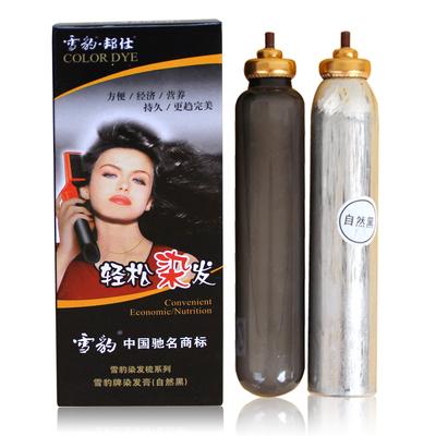 上海雪豹一梳黑魔发梳染发梳焗油膏栗色染发剂泡泡染发泡沫染发剂