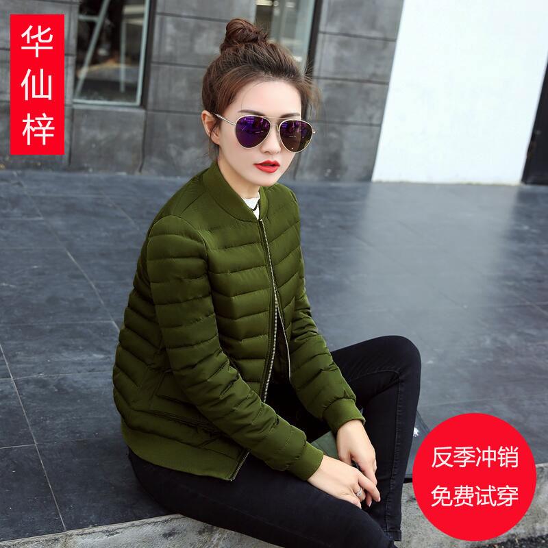 女短款短款小棉衣秋冬外套修身立领棉服轻薄棉袄显瘦薄