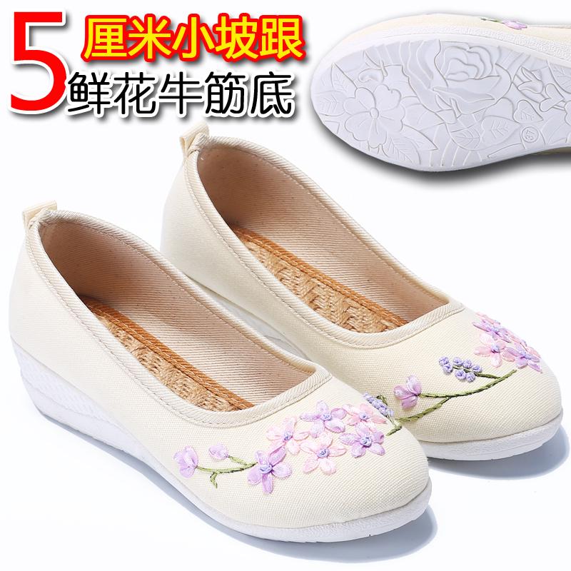 搭配布鞋复古坡跟国风女鞋老北京单鞋民族绣花鞋