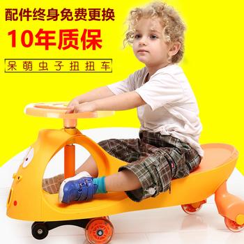 儿童扭扭车 溜溜摇摆车 宝宝滑行