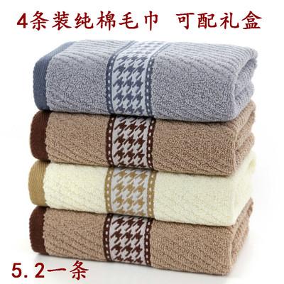 批发特价4条装纯棉加厚毛巾家用成人洗脸柔软吸水定制礼盒LOGO