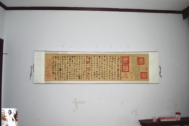 字画王羲之书法兰亭序客厅装饰国画小六尺横幅卷轴装裱送挂钩包邮