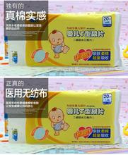 纸尿片隔尿垫4个月内适用5包 包邮 沐恩婴儿三角巾SML码 宝宝T型尿裤