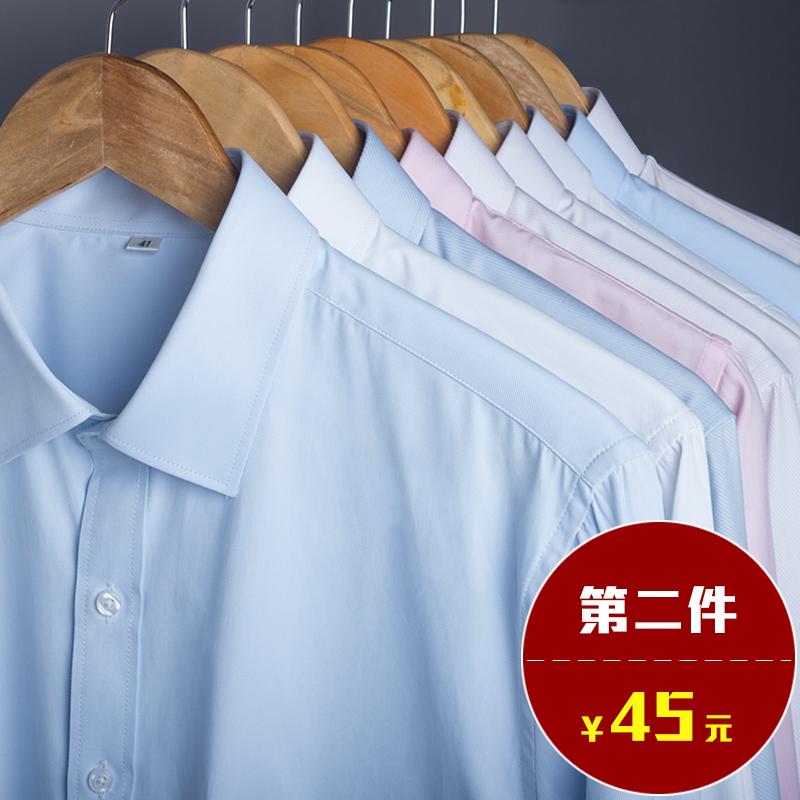 男士职业衬衣休闲衬衫商务打底青年正装白长袖修身