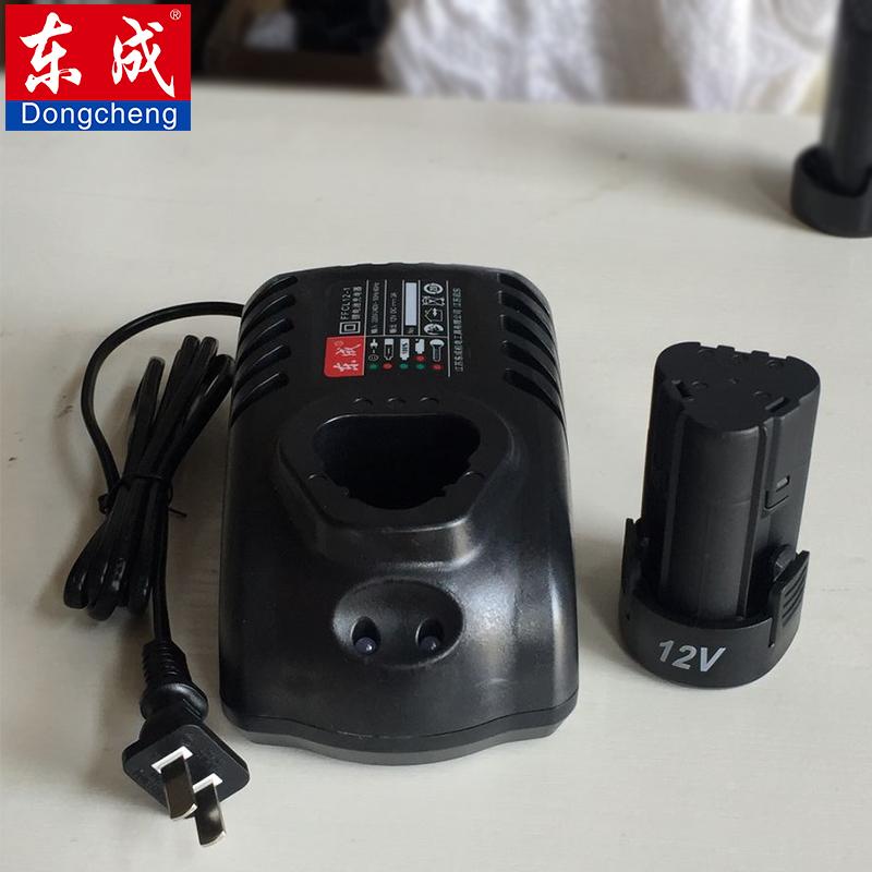 东成原装充电钻锂电钻电池充电器DCJZ09/10-10B电池充电器
