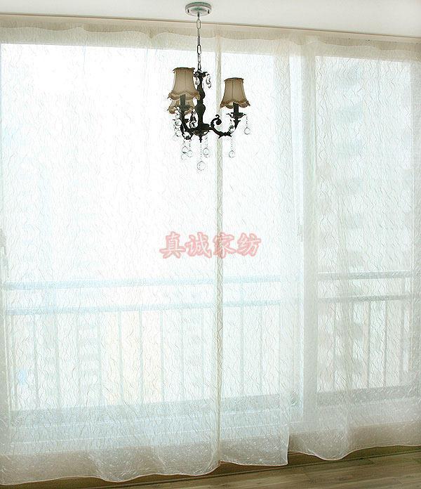 出口意大利地中海风情特种工艺双层夹丝窗纱窗帘 秒杀包邮