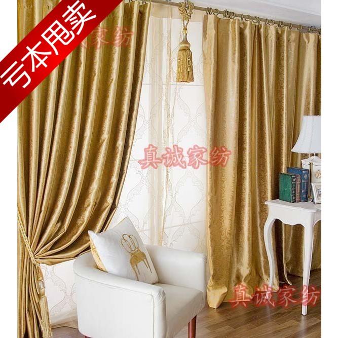 欧美一级标准环保雕花遮光布遮光窗帘 客厅/卧室高档特价窗帘