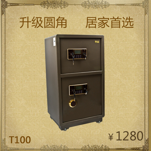 鑫胜经济型双门保险柜1米激光切割全钢办公家用入墙保险箱【包邮