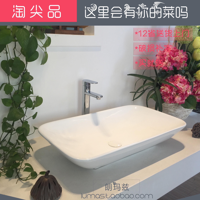 上盆艺术盆陶瓷洗脸盆洗面池洗手盆方形欧式现代简约