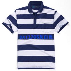 保罗polo衫短袖翻领男修身青年英伦潮牌条纹t恤 商务宽松薄款上衣