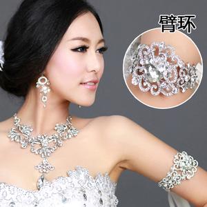 千色新娘心心相映白色桃心水钻系带臂环结婚首饰品臂镯