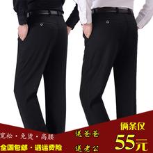 中老年人高腰长裤 宽松西裤 亚麻中年男士 秋冬季厚款 高腰休闲裤 特价