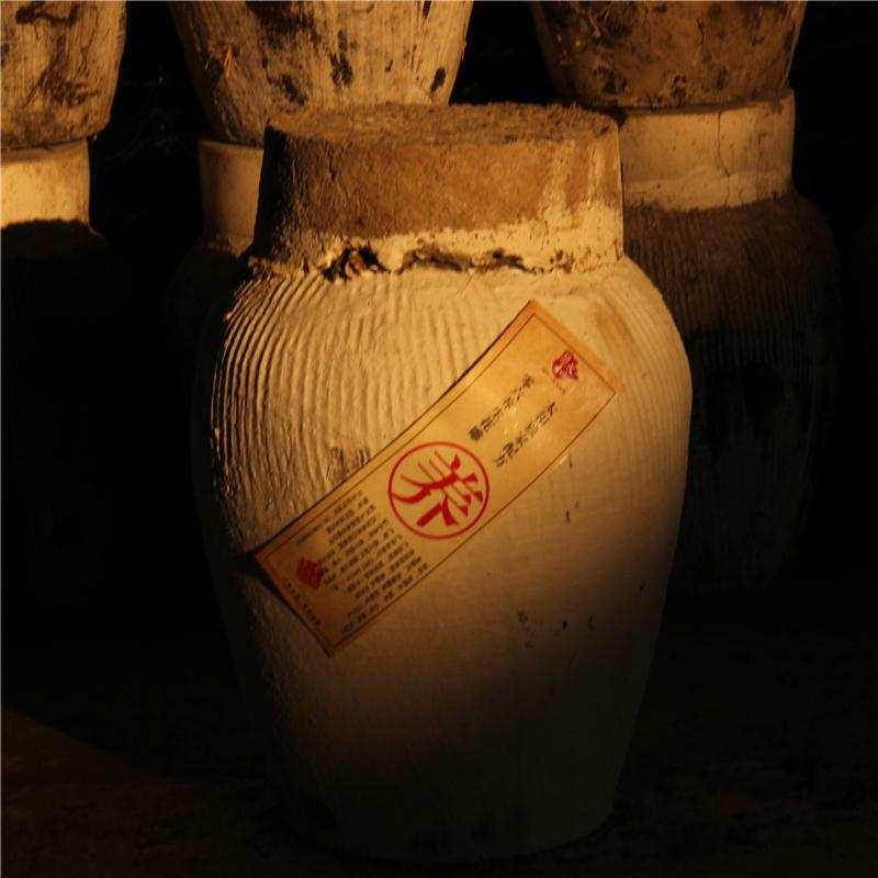 含枸杞龙眼蜂蜜包邮 坛装酒 L 公斤 10 绍兴黄酒零六年花雕酒太雕酒