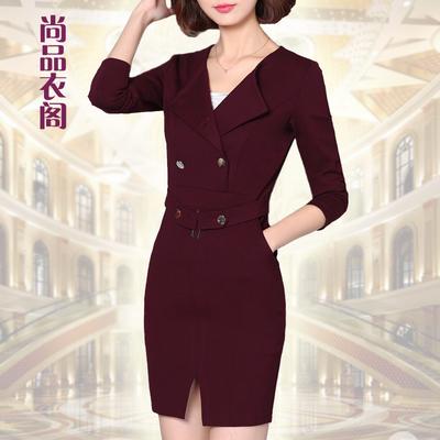 2016秋冬新款时尚女装裙两种穿法长袖圆领双排扣连衣裙修身显瘦