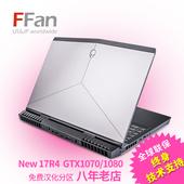 Dell/戴尔Alienware 17 ALW17E-1828T4738 R4外星人笔记本游戏本