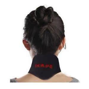 溢诚 托玛琳自发热护颈 按摩器材 护脖 保暖 远红外负离子磁疗