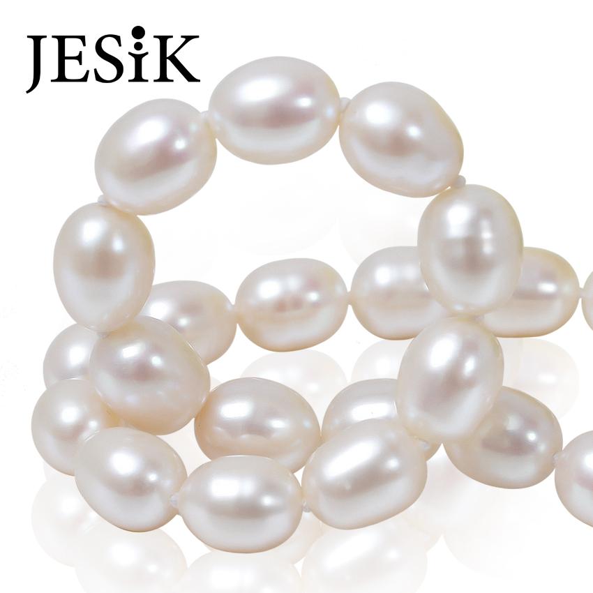 珍世奇珠宝 如露 8-9米粒米形珍珠项链天然 饱满强光微暇正品