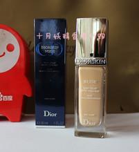香港代购*Dior迪奥NUDE 新凝脂亲肤粉底液SPF15 wd-077713