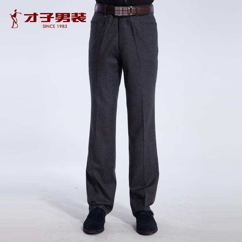 才子男装西裤 2014新款时尚休闲长裤直筒男裤