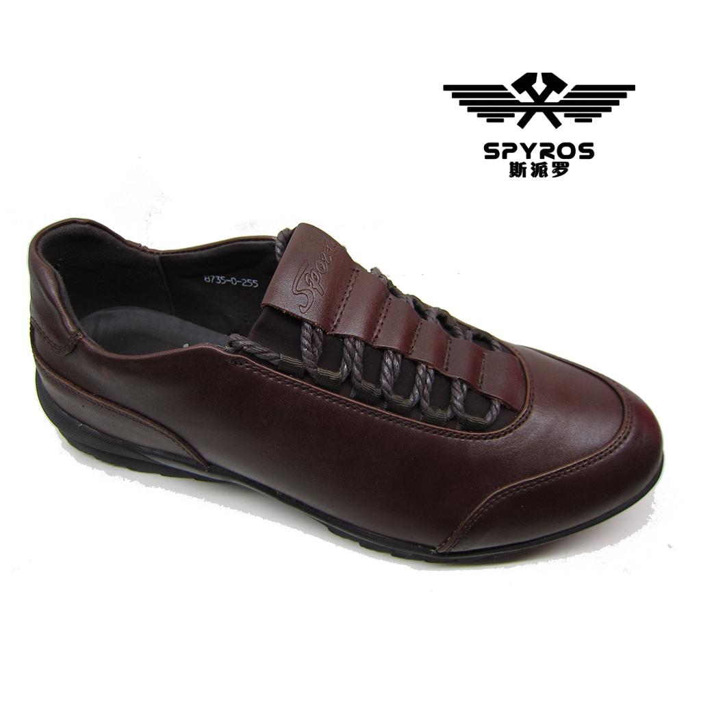 阿莱克顿新款英伦时尚潮流韩版男鞋色拼接运动板鞋休闲男鞋8735