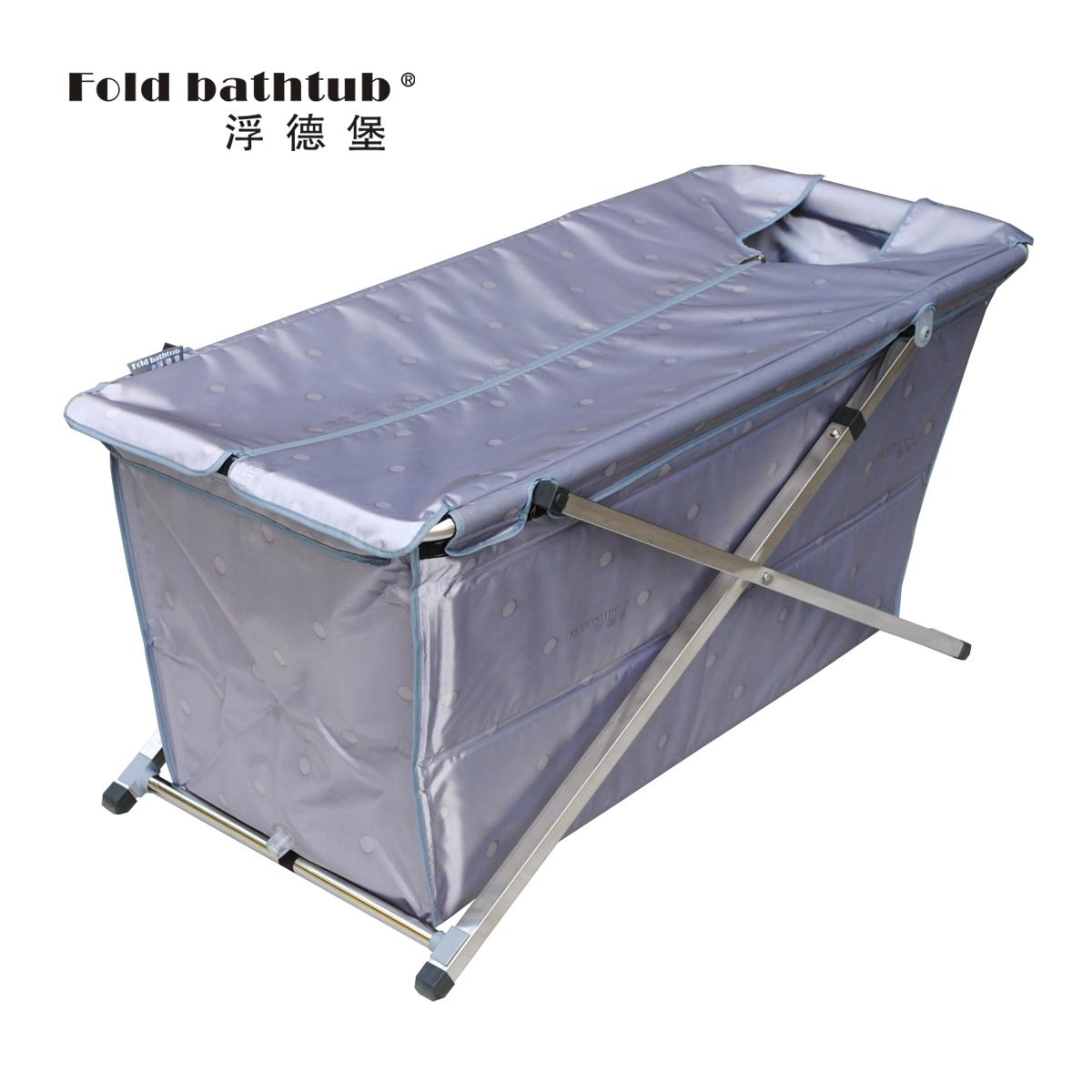 浮德堡折叠保温浴缸 非充气沐浴桶 家庭泡澡桶 非木桶加长加厚