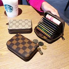 欧美拉链卡包女式男士 风琴卡夹信用卡套小零钱包卡片包潮 2017新款