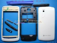 适用原装中兴 V880/N880s手机壳 全套外壳带按键侧键 触摸屏可选