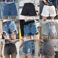 超短裤女夏季韩版宽松百搭毛边高腰显瘦阔腿学生破洞牛仔裤热裤潮