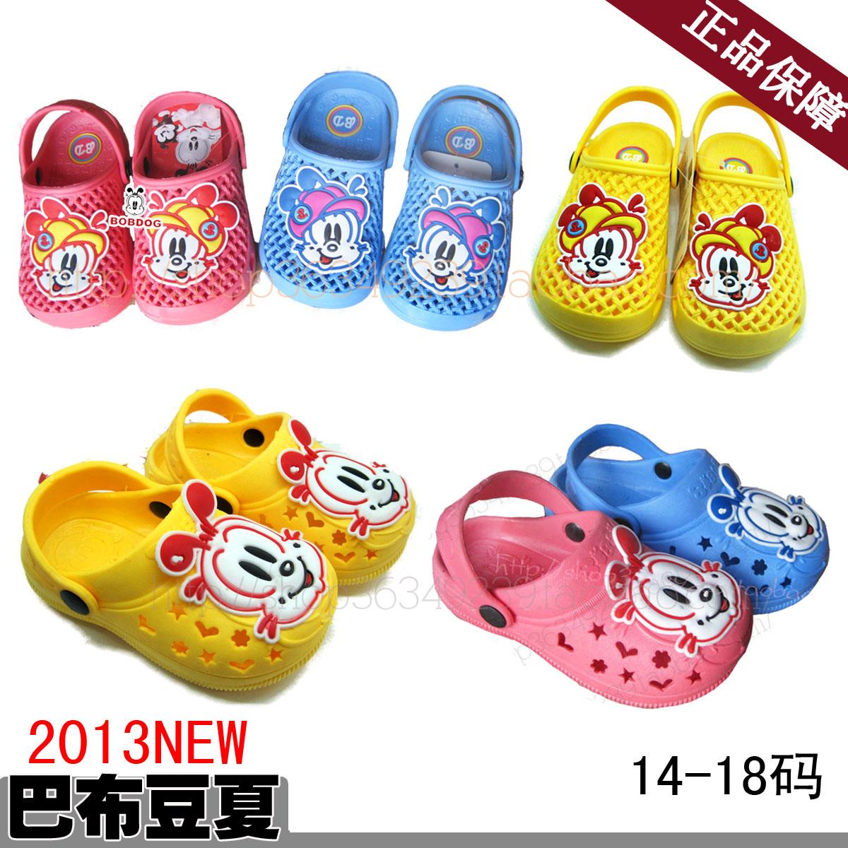 特价 正品巴布豆洞洞鞋儿童拖鞋男女童小孩夏季凉拖沙滩宝宝拖鞋