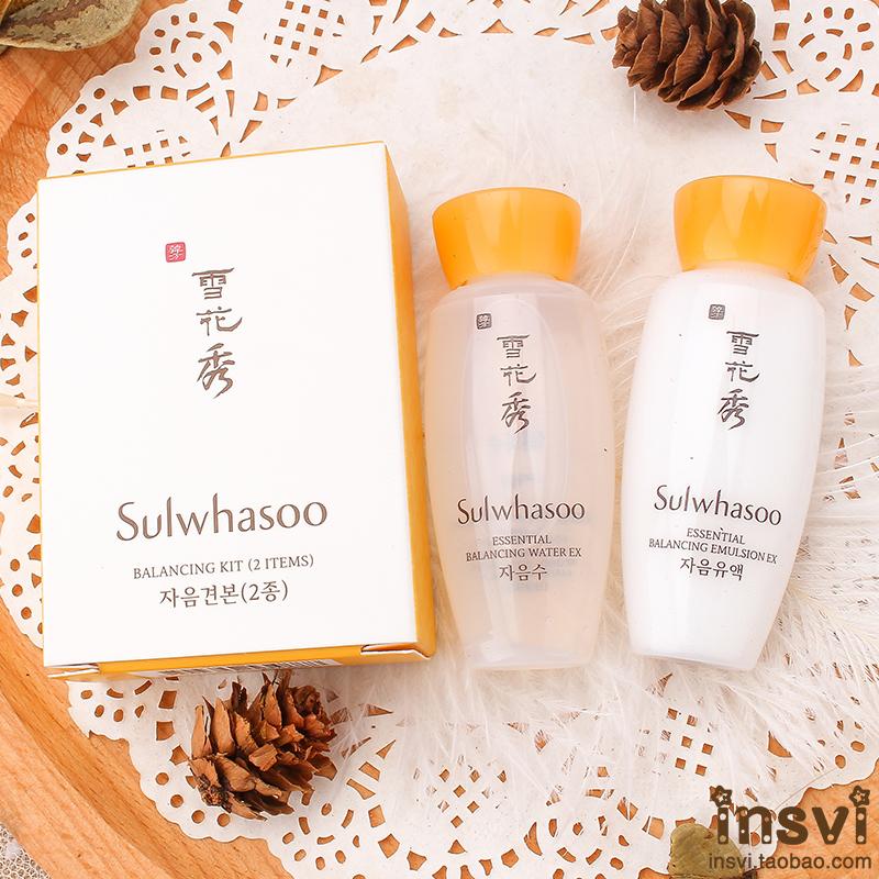 韩国正品 雪花秀两件套装 滋阴水乳15ml*2 中样 超保湿去黄