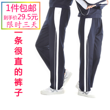 深圳校服 中学生男女生校服长裤夏装运动服短袖短裤