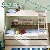 林氏木业韩式田园双层儿童床 1.2米公主上下床高低床拖床家具C-01