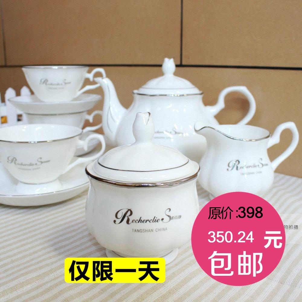 正品英国elegant艾格恩骨瓷欧式咖啡具套装杯碟英式茶具礼品15头