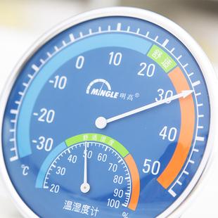 包邮家用温度计室内温湿度计带支架免电池生活电器